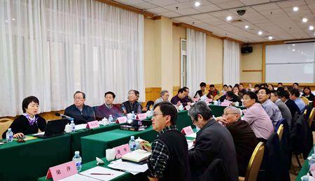 全國儀器分析測試標準化技術委員會二屆五次年會召開