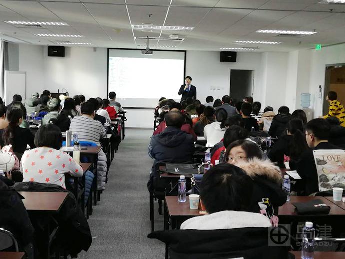 2019年岛津第三方检测产品实用技术在京举办