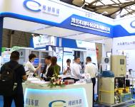 潍坊和创环保亮相第十九届中国环博会