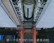 装有600个监测传感器的全球最大固体火箭发动机将测试发射