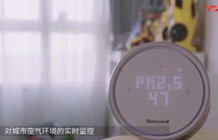 艺术家化身空气监测器 实时报告空气质量