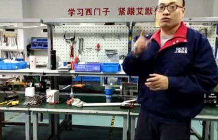 一体式超声波液位计安装调试方法