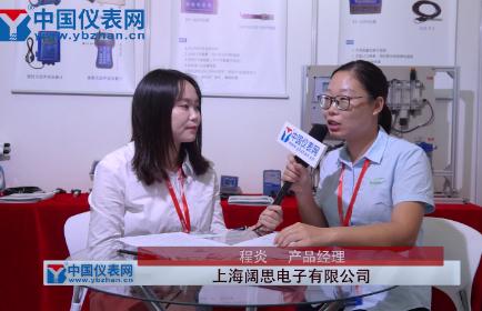 上海阔思精彩亮相第八届上海水处理展