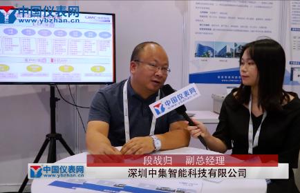 中集智能亮相IG China 2018国际工业气体展