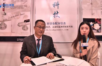 西安相遠科技亮相第29屆多國儀器儀表展