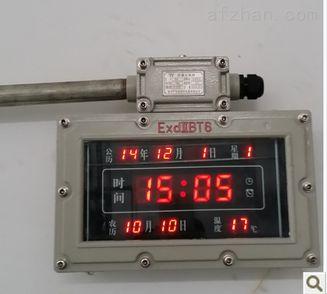 数字钟,防爆石英钟,防爆挂钟(简称数码信息万年历)采用先进的集成电路