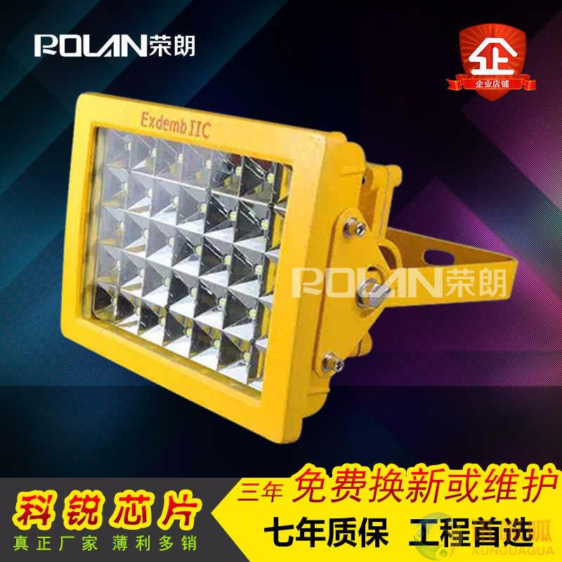 200w加油站led防爆照明灯