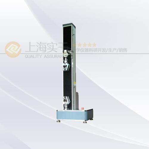 供应500N 1KN 2KN 3KN电子万能材料测试机