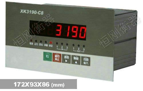 地磅控制儀表