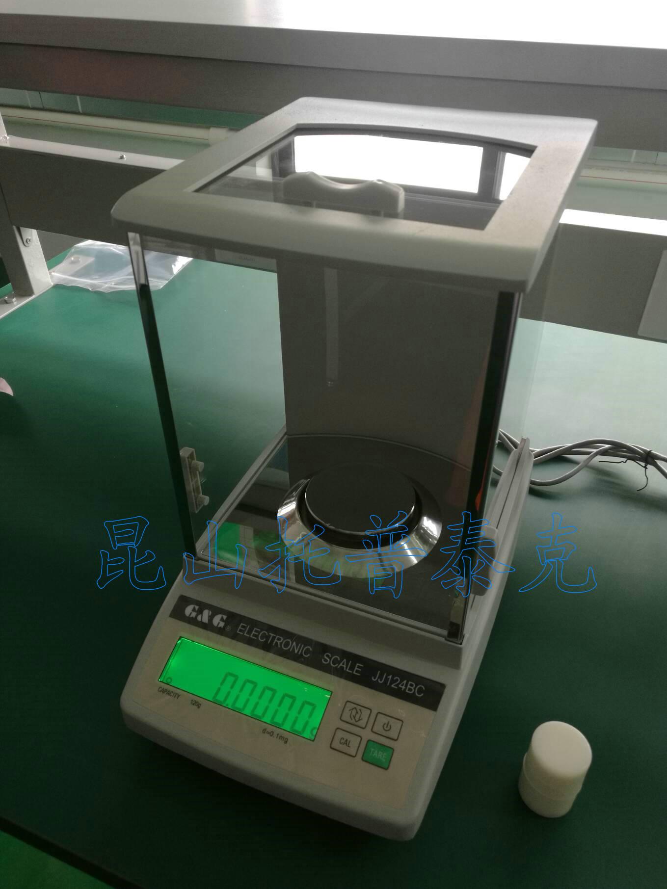 分析天平价格】电子天平. 分析天平图片 - 中国供应商
