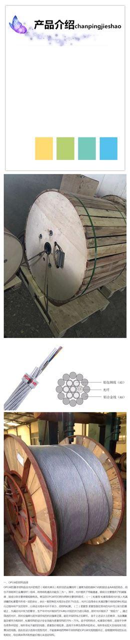 <strong><strong>哈尔滨光缆铠装光缆GYTA53-8B1</strong></strong>
