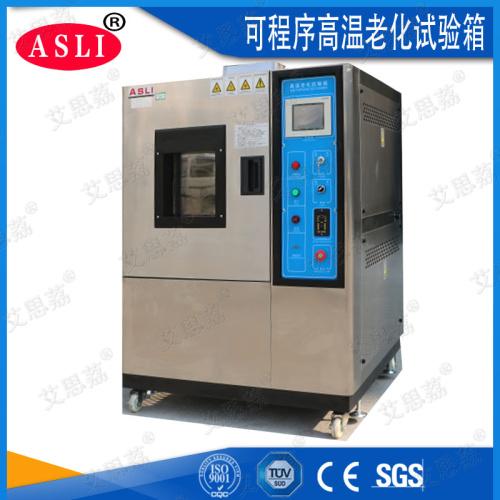 高低温老化试验箱压缩机有水处理方法