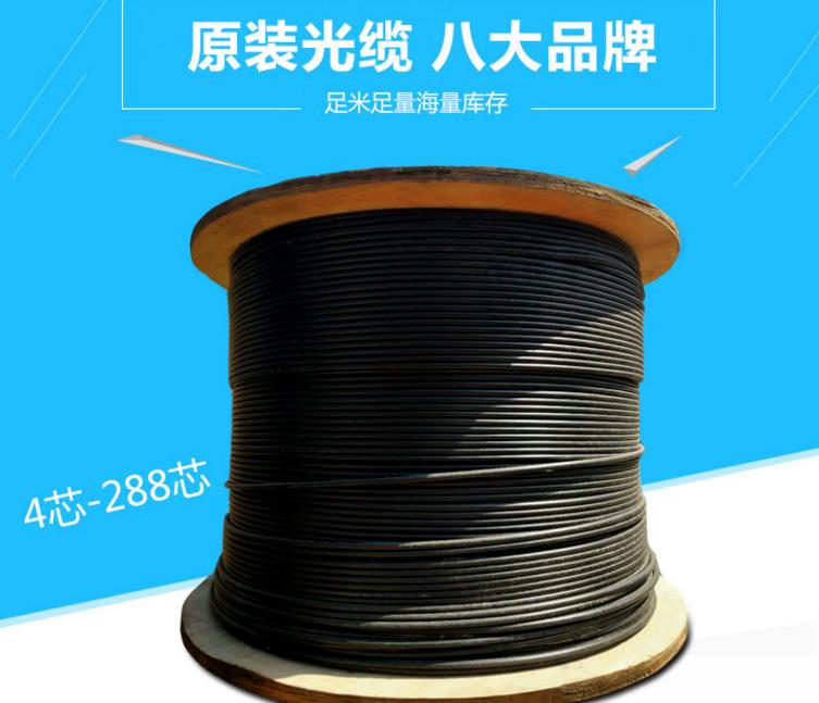 ADSS光缆