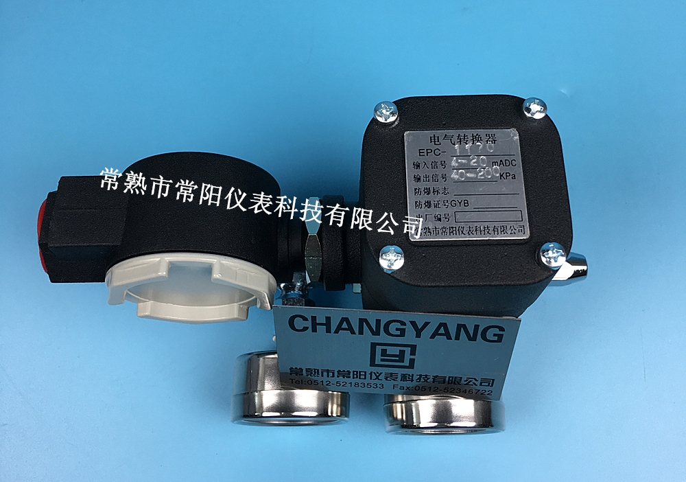 <strong><strong><strong><strong><strong>EPC1170電氣轉換器</strong></strong></strong></strong></strong>