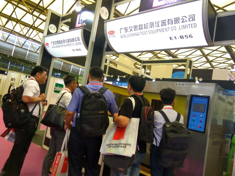 永利国际官网登录厂家参展2018上海国际LED展