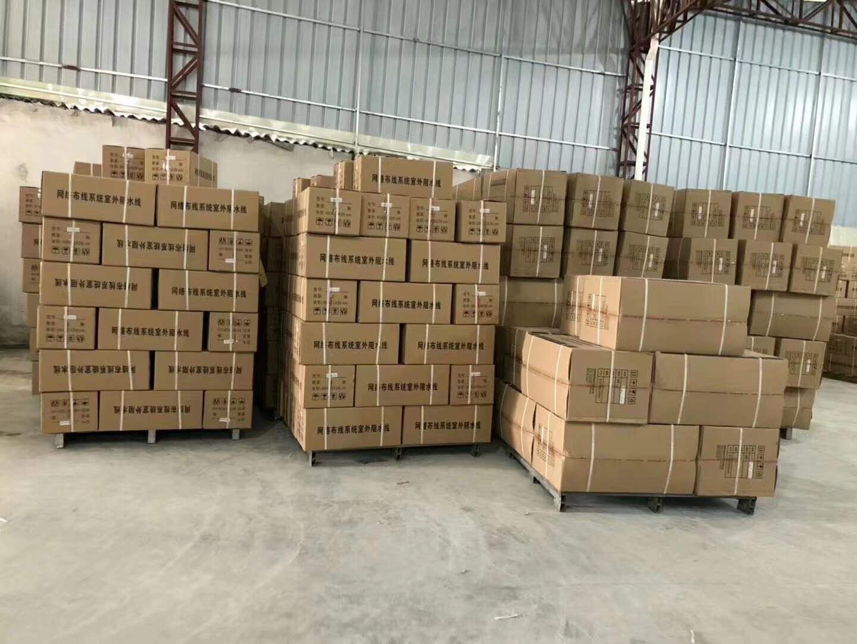 辽宁省盘锦市超五类非屏蔽网线厂家直销