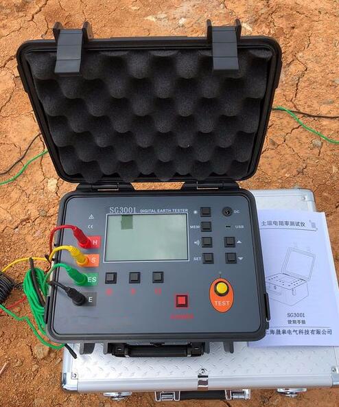 SG3001土壤电阻率测试仪的测试方法