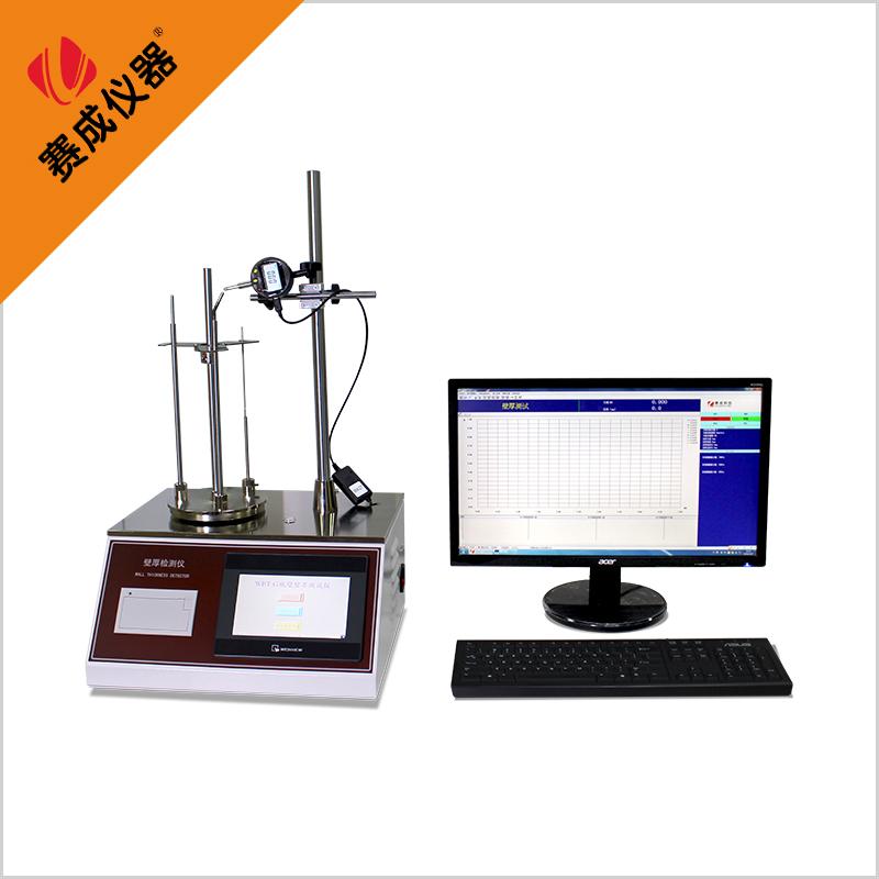 <strong>赛成制造CHY-G大输液瓶壁厚底厚测试仪</strong>