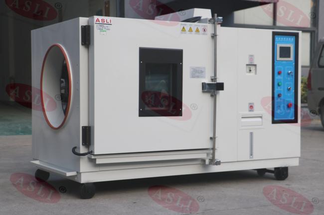 AG8亚游集团結構新奇的非標恒溫恒濕試驗箱