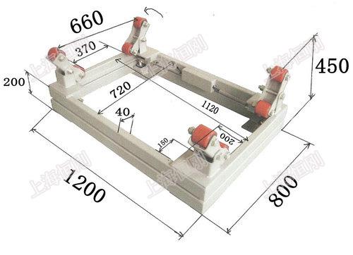液化气称重器