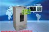 BSD-YF3200(YX320恒温摇床培养箱