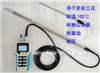 VF50手持式風速儀-高精度風量計