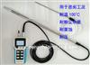 RS50RS50手持式气体流量仪-通用流速仪