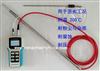 RS210RS210高温型手持流速流量计-耐高温