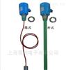 YW-J液位变送器 液位传感器YW-J液位计
