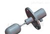 UQK-01液位开关UOK-02、UOK-03浮球控制器