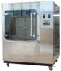 ZT-200A防水实验箱