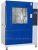 ZT-CTH-1000N凝露试验箱
