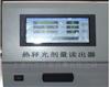 BRKD-02热释光测量读出系统