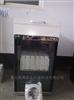 青岛路博LB-8000等比例水质采样器直销