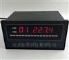 NZ-XSLCNZ-XSLC系列经济型温度巡检仪