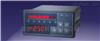 NZ-XSTNZ-XST单通道数字式智能数显仪表
