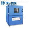 HD-H209电池燃烧试验机