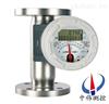 高压金属管转子流量计