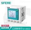 SCK600A型专业生产测温式电气火灾监控探测系统