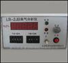 氮气检测分析仪本仪器是采用测氧原理