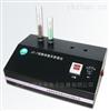 粉体振实密度仪 在线监测产品