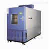 ADX-QT-100B快速温变湿热循环试验箱