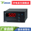 厦门宇电AI-500数显仪表