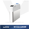 LNF-L-2525/450智能无功补偿共补系列LNF-L-2525/450领菲
