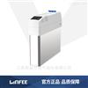 LNF-L-30/250智能无功补偿分补系列LNF-L-30/250领菲