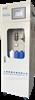 污水处理厂氨氮自动取样分析仪