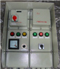 XZDFC-02型智能电磁阀控制装置