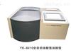 YK-8410全自动油酸值测定仪