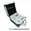 YK-8702数字接地电阻测试仪