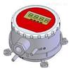 TRD-A6TRD-A6微差压变送器